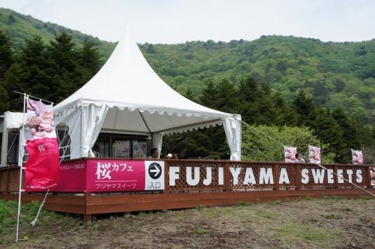 富士芝桜まつり スイーツカフェ