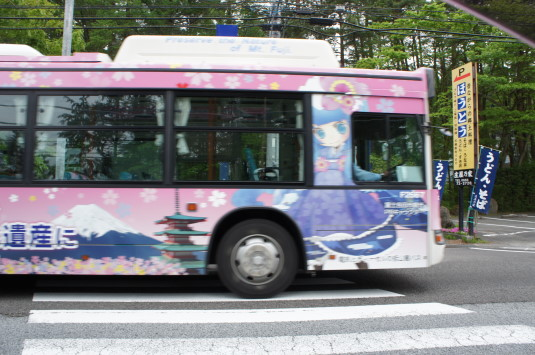 萌えキャラ 桜織 バス