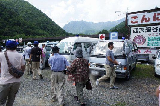 雁坂トンネルミステリーツアー バス