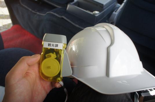 雁坂トンネルミステリーツアー ライトとヘルメット
