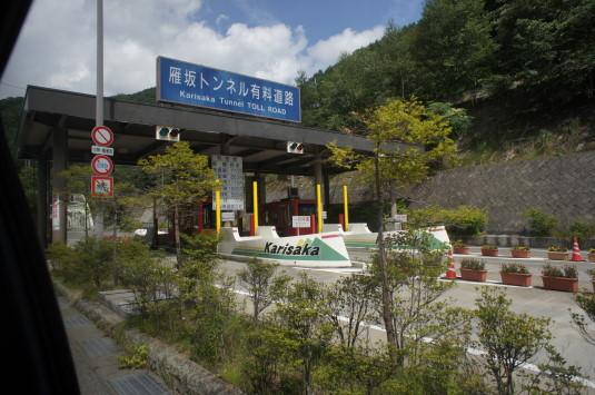 雁坂トンネルミステリーツアー 料金所スルー