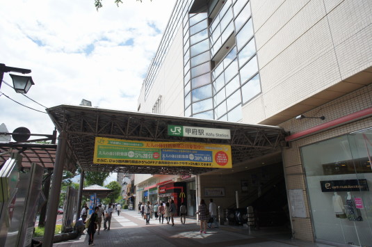 とりもっちゃん 甲府駅