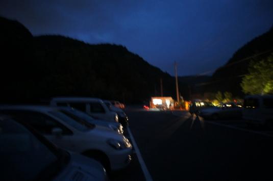 一色ホタル 駐車場