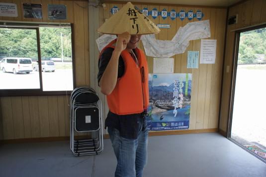 富士川舟運 スタイル