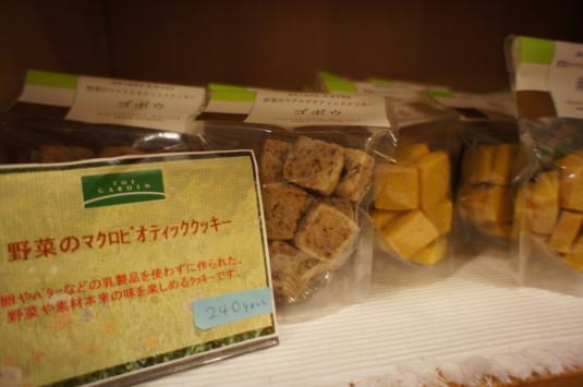 アルソア社食 販売 クッキー