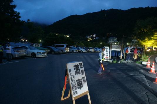 山開き花火大会 駐車場