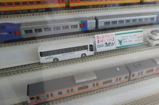 鉄道模型 レールパル レア