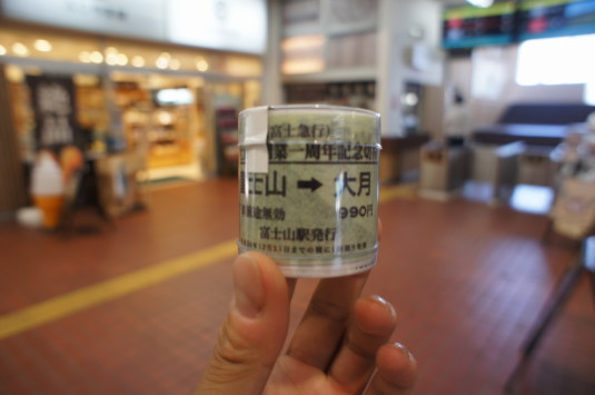 日本一長い切符 切符購入