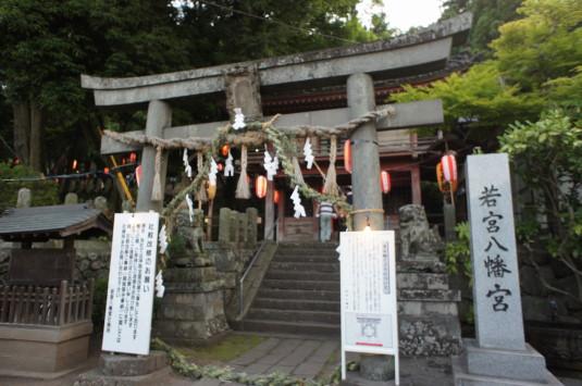若宮八幡宮例祭 神社