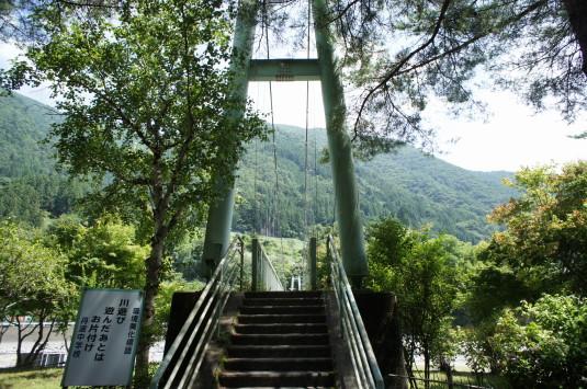 丹波山村やまびこ橋 正面
