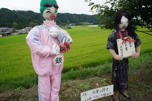円野町かかし祭り 直木賞