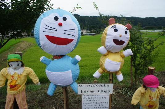 円野町かかし祭り ドラえもん