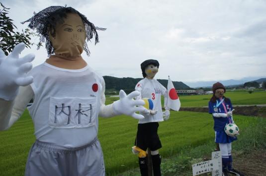 円野町かかし祭り オリンピック