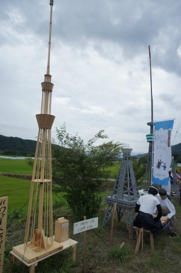 円野町かかし祭り スカイツリー
