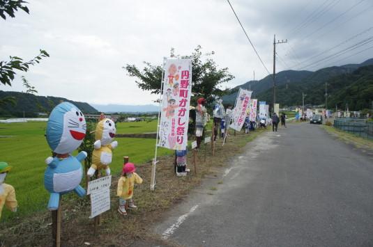 円野町かかし祭り 外観