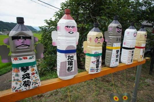 円野町かかし祭り 相撲