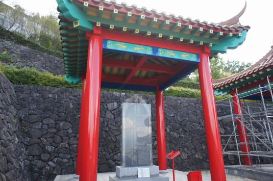碑林公園 中国的1