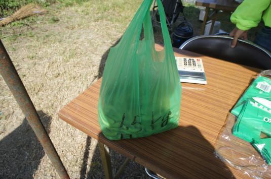 曙大豆 収穫体験 1、5キロ