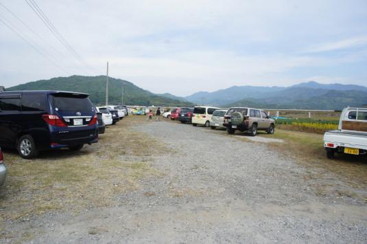 曙大豆 収穫体験 駐車場