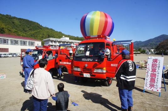 はんこ祭り 消防車体験