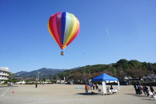 はんこ祭り 熱気球