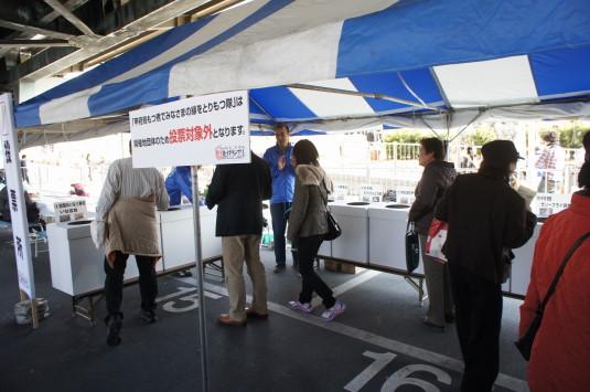 B1グランプリ甲府 投票所