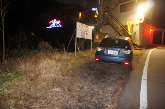 イルミネーション 上野原 駐車場