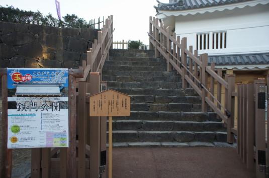 甲府城鉄門 階段