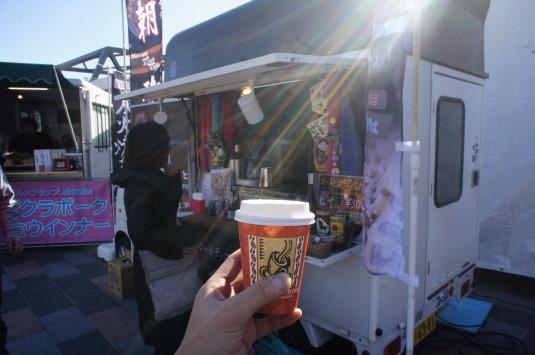 お正月を遊ぼう コーヒー