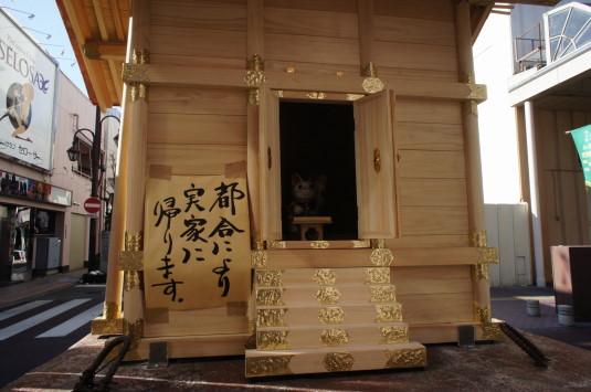 キティ神社 神社