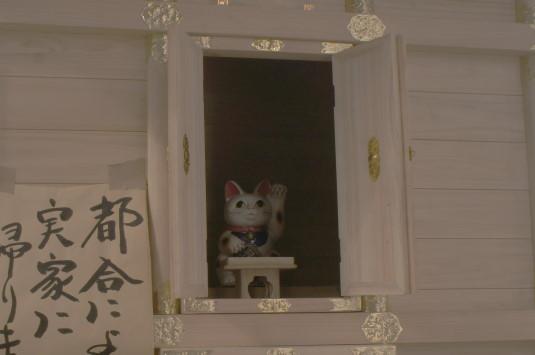キティ神社 誰?