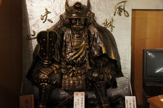 信玄公像 武田神社