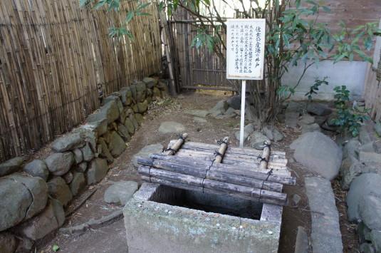 積翠寺 産湯の井戸