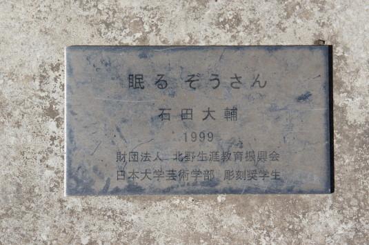 藤垈の滝公園 答え