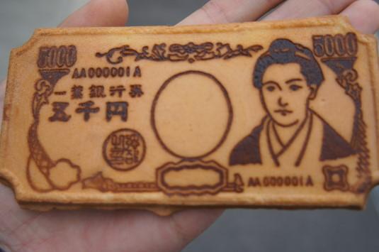 武田勝頼公祭り お菓子五千円