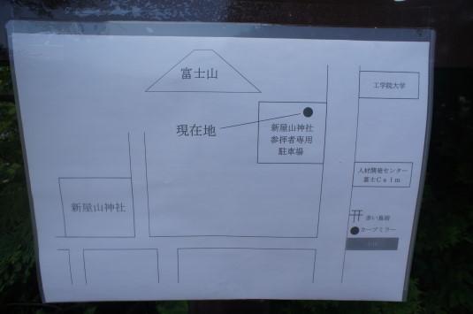 新屋山神社 本宮 駐車場2から
