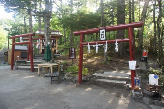 新屋山神社 奥宮 神社