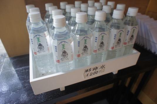 新屋山神社 奥宮 水