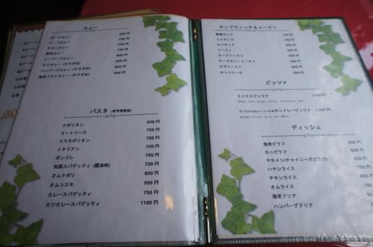 桃カレー カウボーイ メニュー