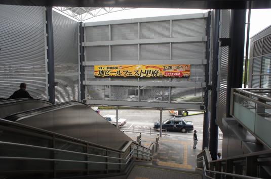 地ビールフェスト 甲府駅