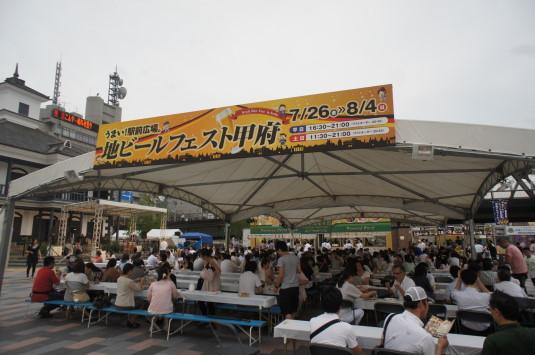 地ビールフェスト 会場