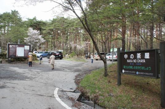 桜 中ノ茶屋 入口