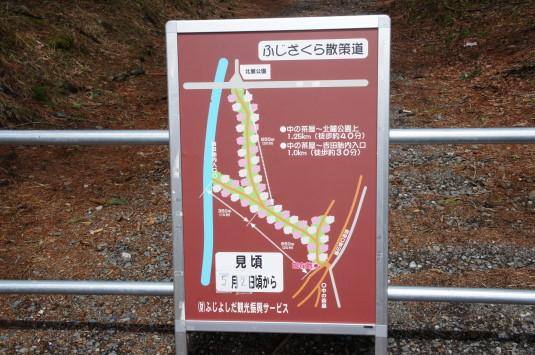 桜 中ノ茶屋 マップ