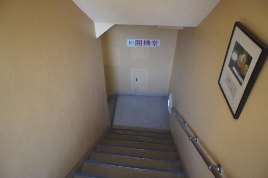 とりもつ とんかつ力 階段