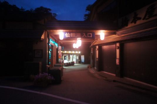 昇仙峡ライトアップ 入口