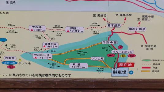 レンゲツツジ 甘利山 マップ