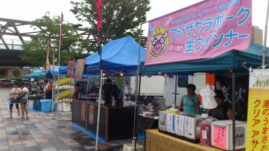 ほっぺちゃん祭り 飲食 フジザクラポーク