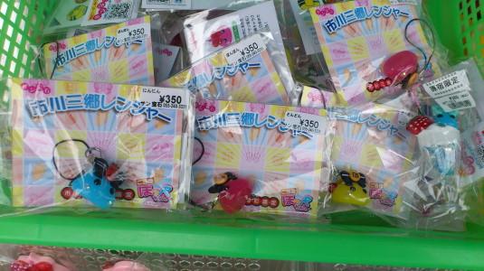 ほっぺちゃん祭り 山梨キャラコラボ