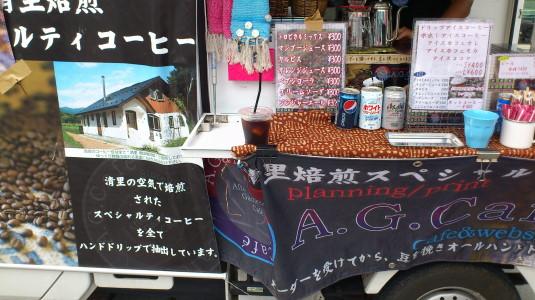 ほっぺちゃん祭り 飲食 コーヒー