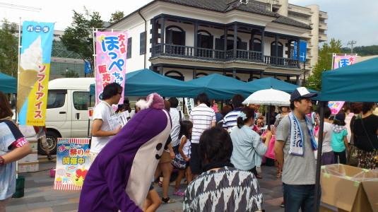 キタグッチ ほっぺちゃん祭り 談合